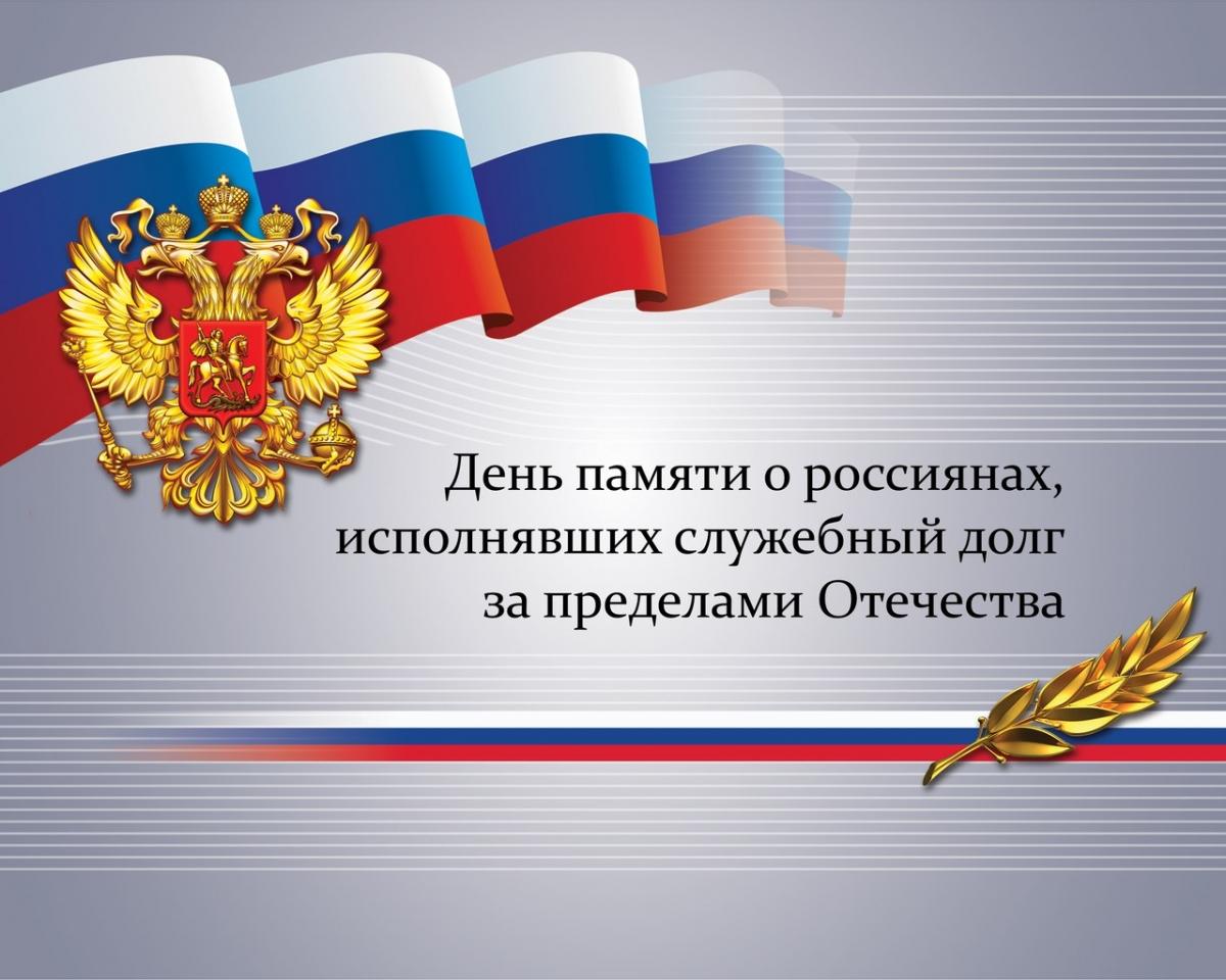 http://centerhelp26.ru/sites/default/files/1d29c92582539b865982d652f73b40c8.jpg
